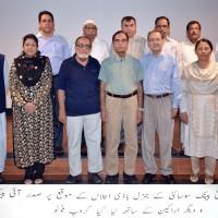 Pakistan Eye Bank (PEBS )