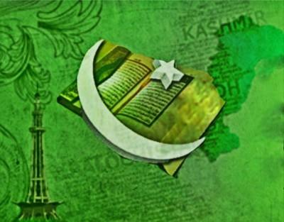 Pakistan Ideology