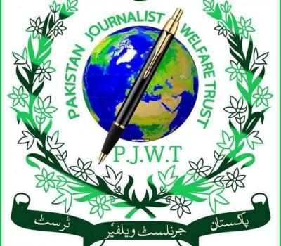 Pakistan Journalist Welfare Trust