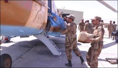 Pakistan Relief Operation