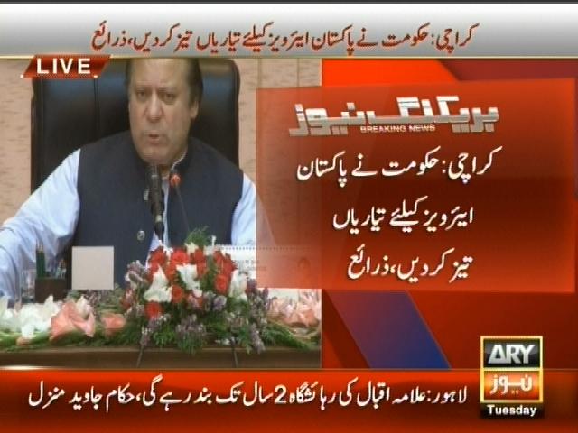 Pakistan Rirways– Breaking News – Geo