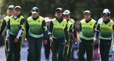 Pakistan Women Cricket Team
