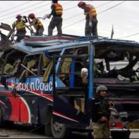 Peshawar Blast -17 killed