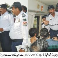 Police Inspector Mohammad Iqbal
