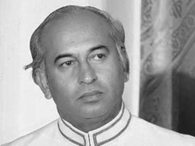 Prime Minister Bhutto