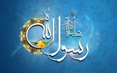 Prophet of Allah