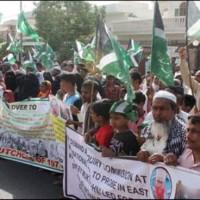 Protest Against Bangladesh Govt
