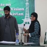 Punjab University Speech Contest