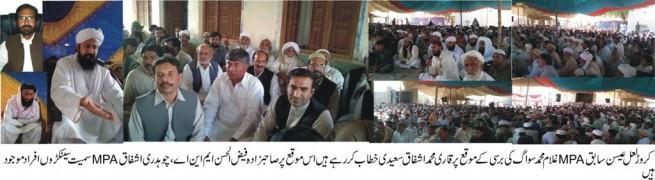 Qari Mohammad Ashfaq Saeedi Addressed