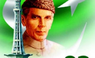 Quaid e Azam