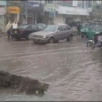 Quetta Rain Sewrage