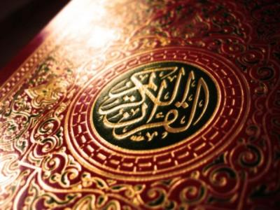 Quran Conference