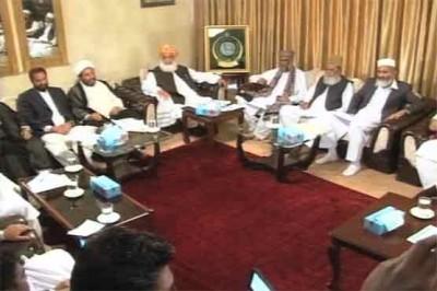Religious Parties Meeting