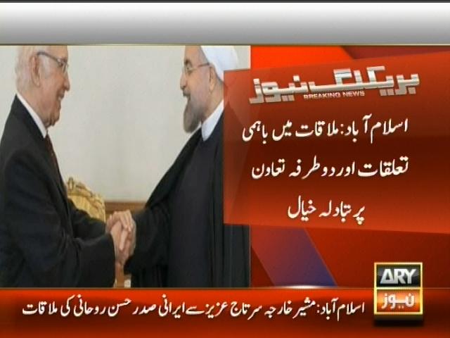 Sartaj Aziz and Hassan Rouhani– Breaking News – Geo
