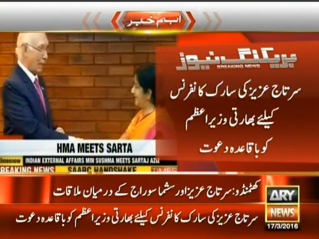 Sartaj Aziz and Sushma Swaraj– Breaking News – Geo