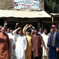 Sehwan Me Shahri Protest