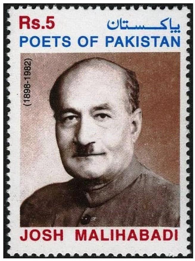 Shabbir Hasan Khan Afridi Josh Malih Abadi