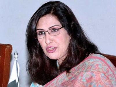 Shehla Raza