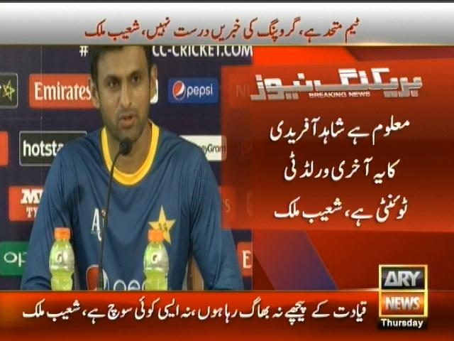 Shoaib Malik – Breaking News – Geo
