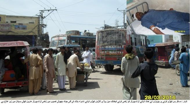 Talhar Transporter Protest