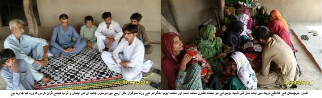 Talhar Turbat Waqe men shaheed honewalon k lawahiqeen ek saal mukaml k baad bhi afsarda