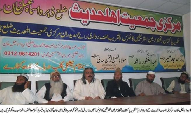 Theory Pakistan Safety Harmain  Conference