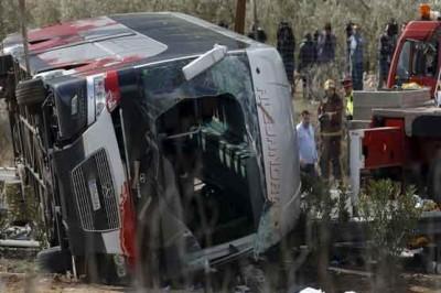Tourist Bus Accident