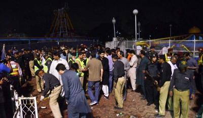 Tragedy Gulshan-e-Iqbal Park