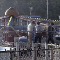Tragedy, Gulshan-e-Iqbal Park