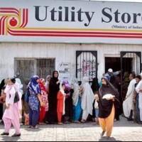 Utility Stores