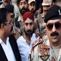 Uzair Baloch Case