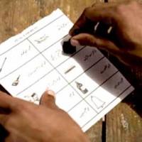 Voter Lists