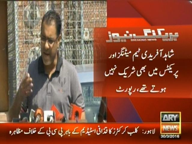 Waqar Younis Present Report– Breaking News – Geo