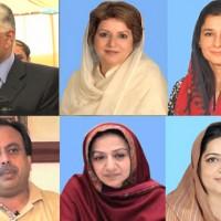 Women Committee Members