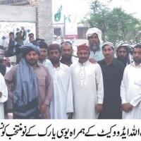 Zahid Moheb ullah