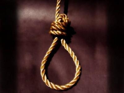 hanged file