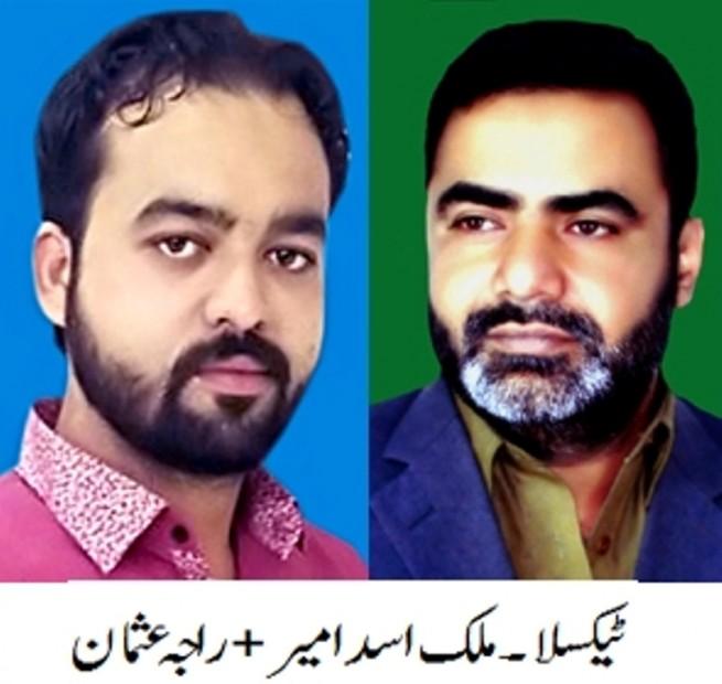 Malik Asad Ameer, Raja Usman
