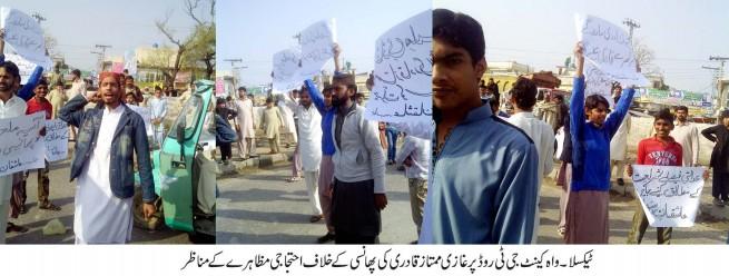 Protest Taxila