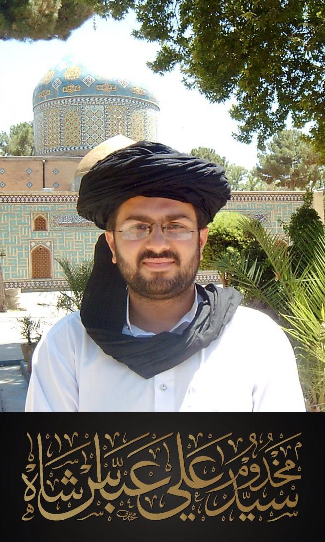 Makhdoom Seyyed Ali Abbas Shah