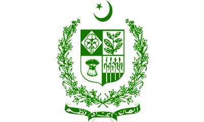 AG Sindh