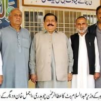 Abdul Salam But Azad Kashmir Taxila
