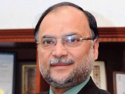 Ahsan Iqbal