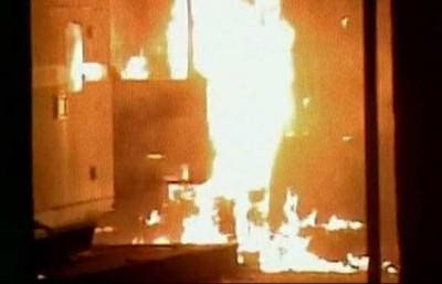 Aligarh Muslim University  Fire