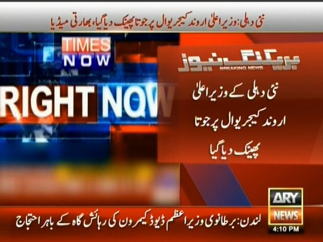 Arvind Kejriwal,Shoe Throw– Breaking News – Geo
