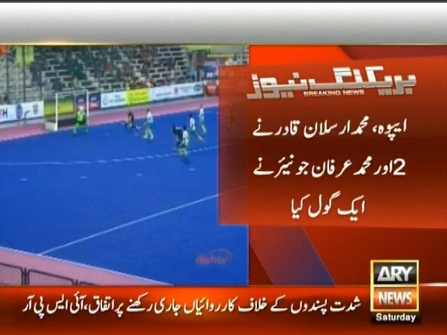 Azlan Shah Hockey– Breaking News – Geo