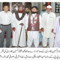 Baboo Ghulam Hussain Qadri