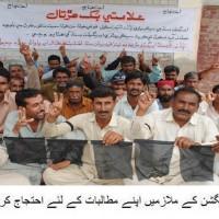 Badin Employee Strike