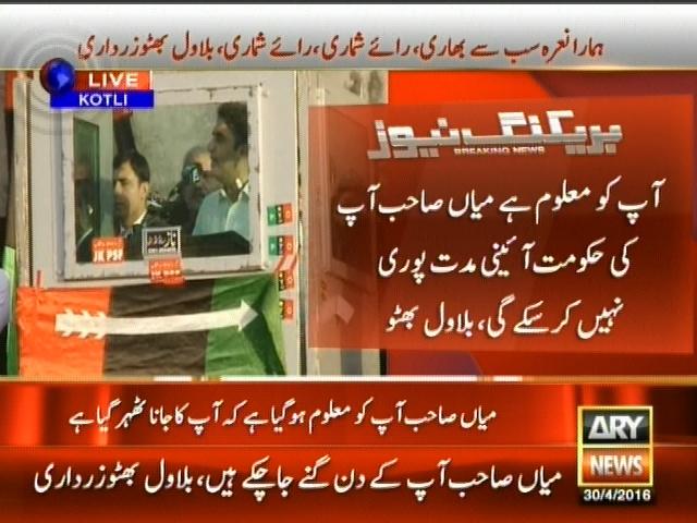 Benazir Bhutto– Breaking News – Geo