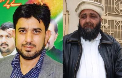 Chaudhry Ghazanfar Jamshed and Chaudhry Mohammad Javed Sadiq