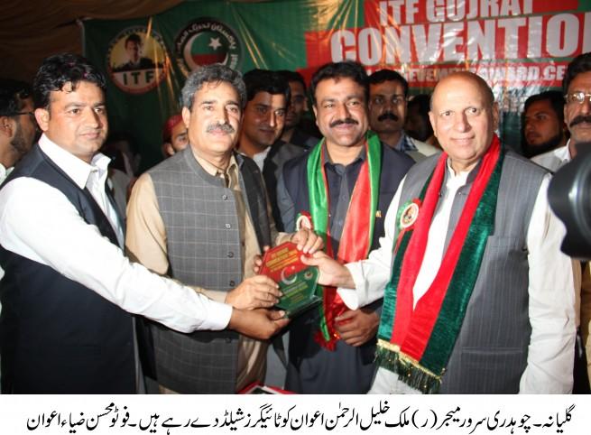 Chaudhry Mohammad Sarwar Giving Tiger Shield